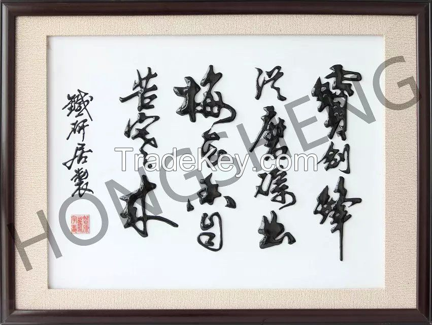 Iron Pictures Crafts  gifts Presents House Decoration Arts Art works