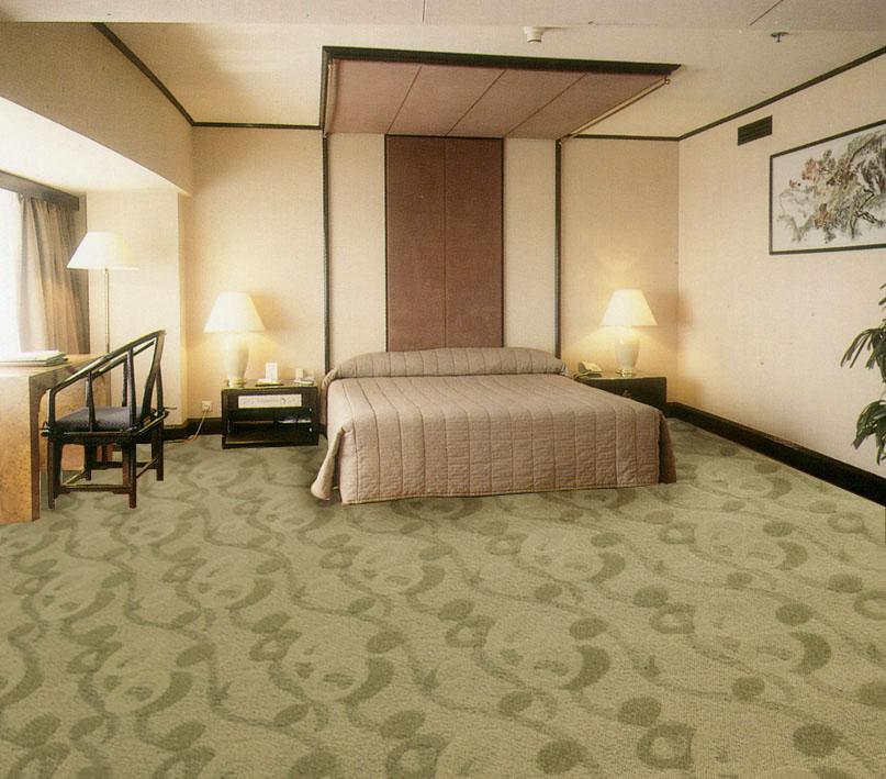 carpet   footcloth   rug