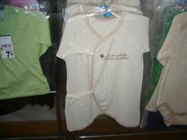 Knit Garments