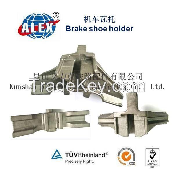 railway Brake Shoe Holder