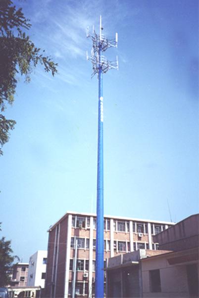 Telecommunication Pole