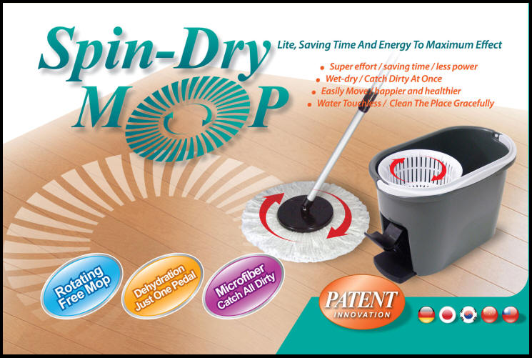 360 degree Spin Easy Rotating Mop