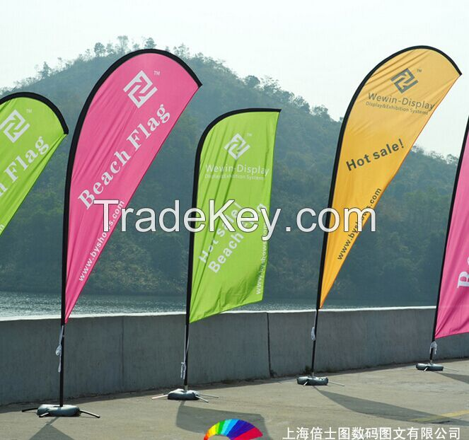 feather flag with heat transfer print with reinforced fiberglass pole
