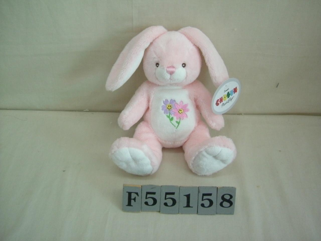 9 Inch Baby Bunny Plush