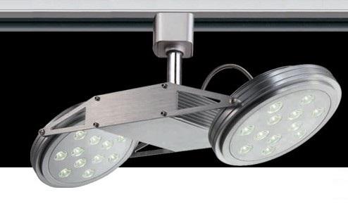 LED Track Lamp