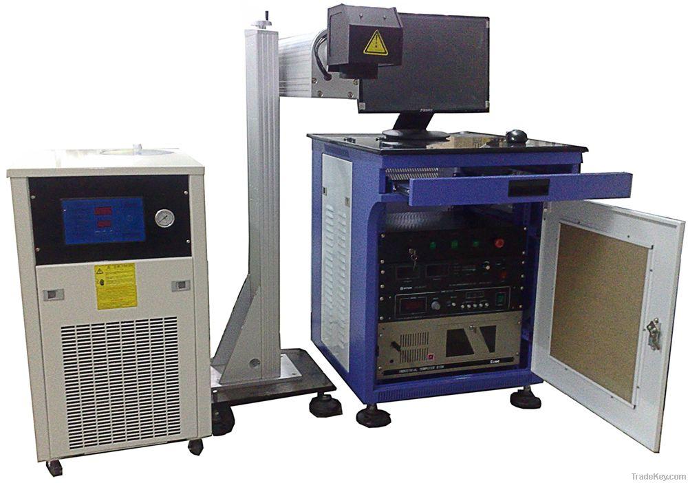 BLD50/100 DPSSL Diode Pump Laser Marking Machine- Fission Online Type