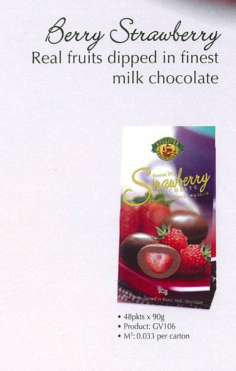 Gulliver Chocolatier