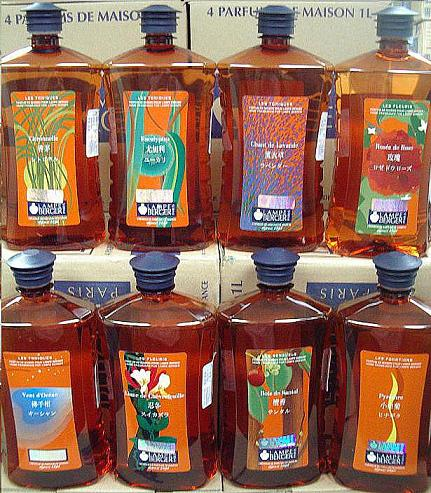 LAMPE BERGER lamp 1 LITER LAVANDE FRAGRANCE OIL