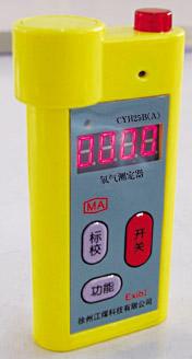 CYH25B (A) Oxygen Detector