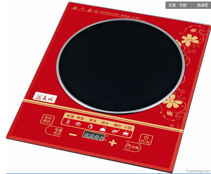 hot sale induction cooker, kitchen cooker