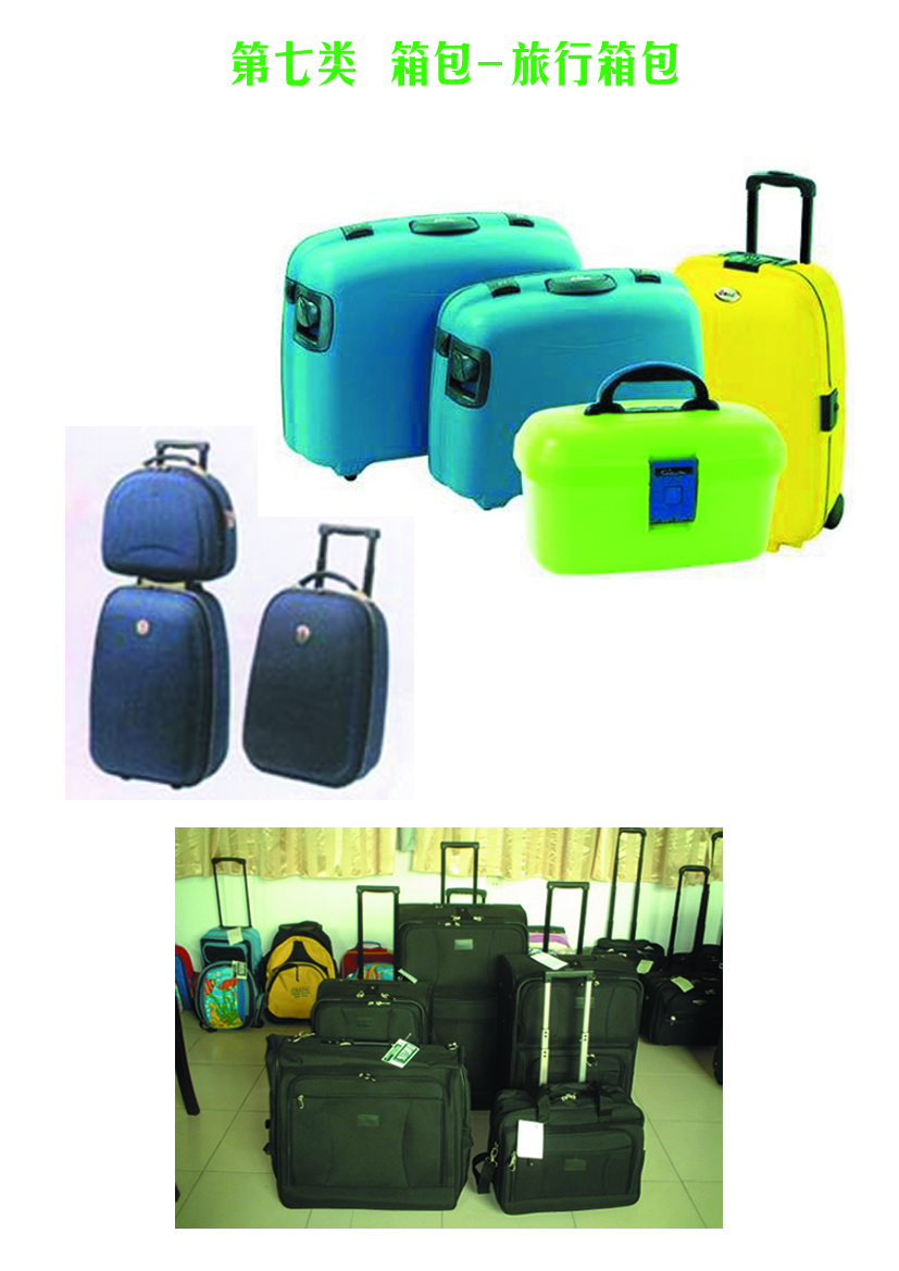 Back Packs, Bags