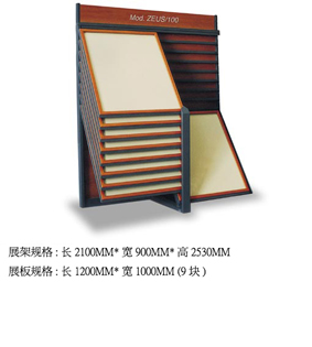 display rack /stand for tile and stone