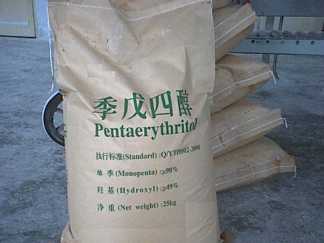 Pentaerythtitol