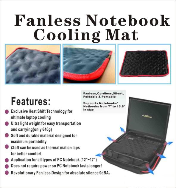 Fanless Notebook Cooling Mat
