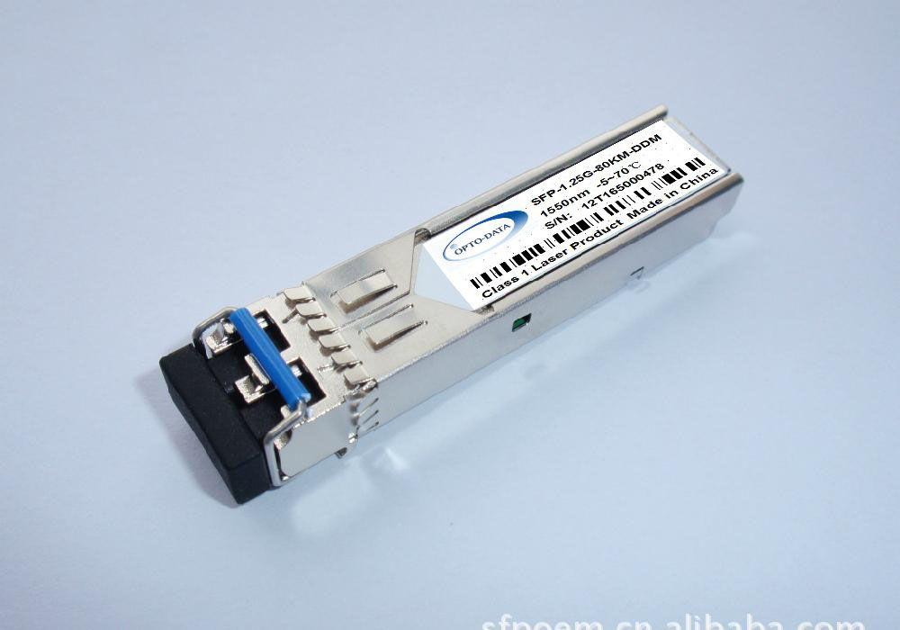 1.25G CWDM SFP 40KM, 80KM