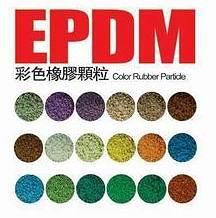 EPDM Color Rubber Granules