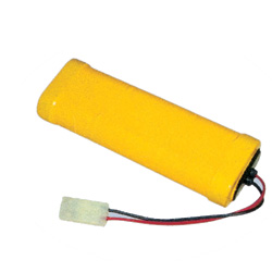 rechargeable cells,solar lamp,battery