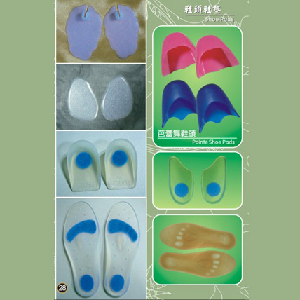 Silicone Shoe Pads