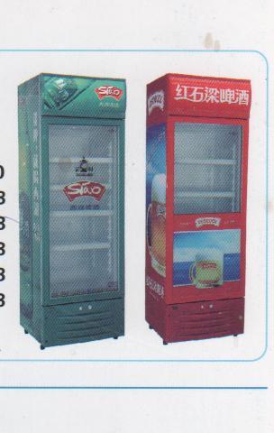 display chiller