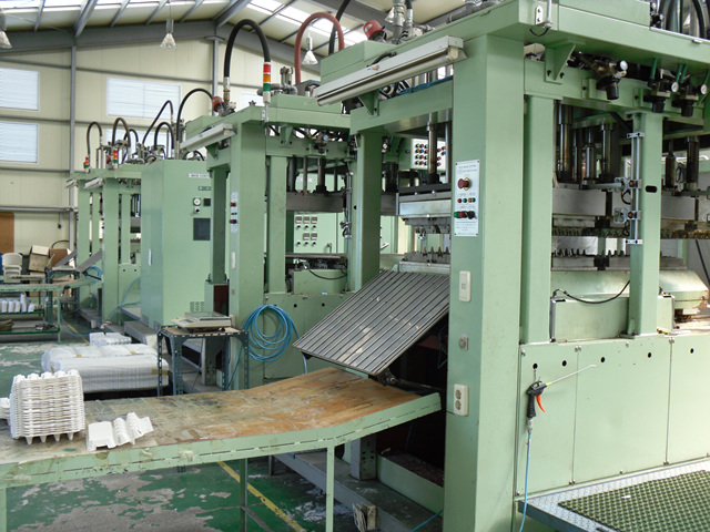 used pulp moulding machine