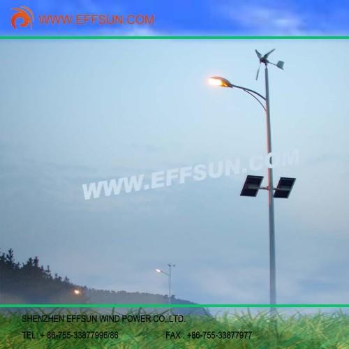 Solar Hybrid Street Lights