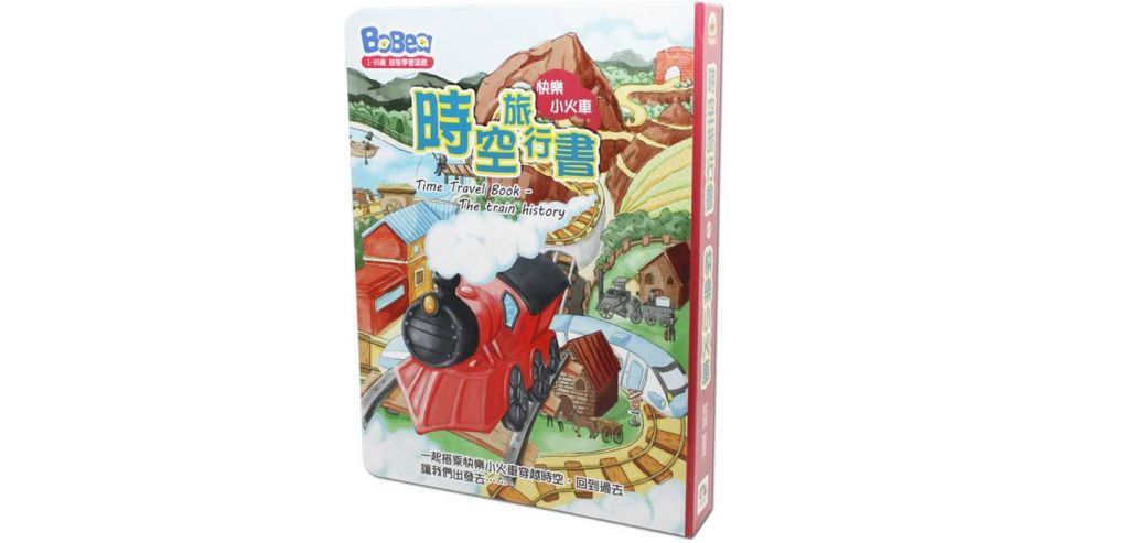 Educational Magnetic Play Games Time Travel Box