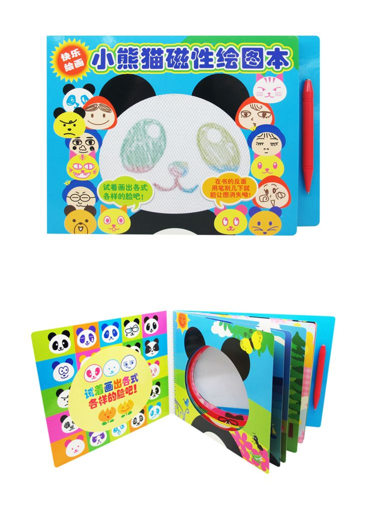 Panda Magnetic Sketch Book
