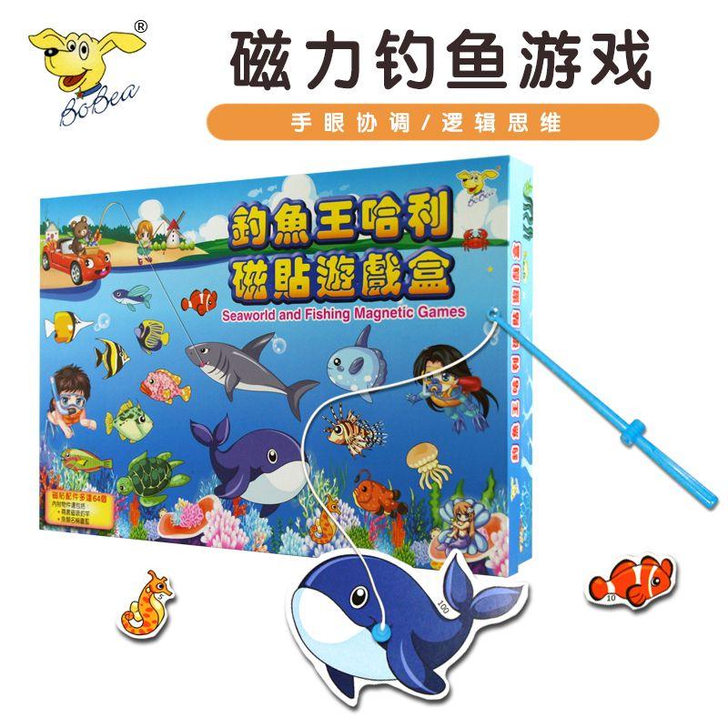Magnetic Board Game Box Fishing
