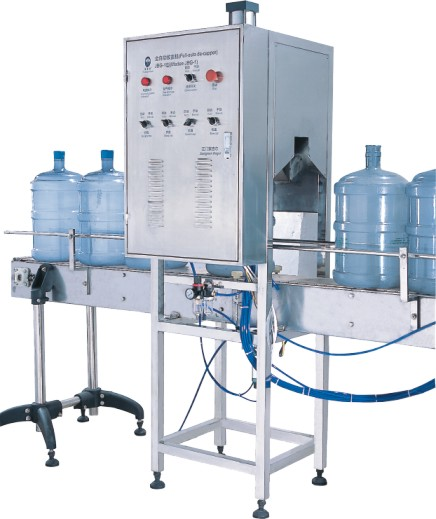 Water Filling Process Line