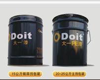 Polyurethane paint( lacquer, coating, varnish )