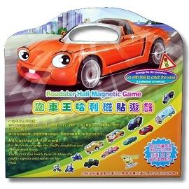 Roadster Hali Travel playset/bring along Magnetic Game