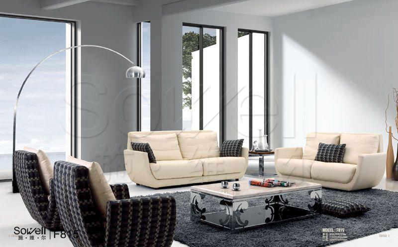 modern sofa   1+1+2+3