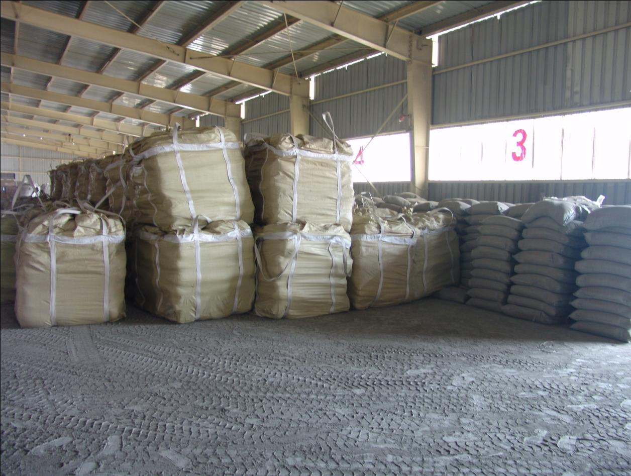 Ordinary Portland Cement 42.5, BS 12/1996, ASTM C-150