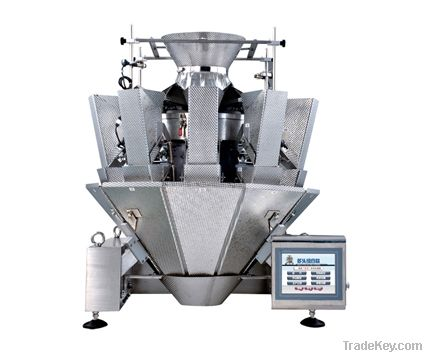 multihead weigher combination of packing machine