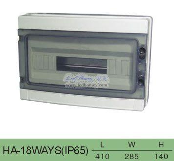 HA series distibution boxes, Electric Box, Plastic distribution board