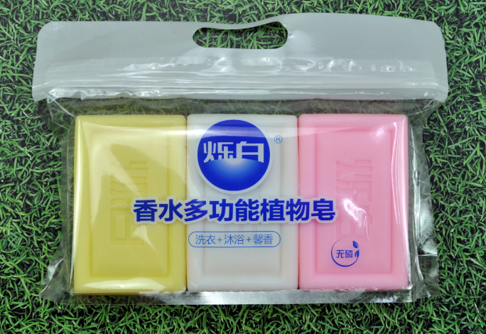 Bath soap laundry soap toilet soap