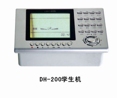 DH-200 Student Terminals DH-200 All-digital Language Lab
