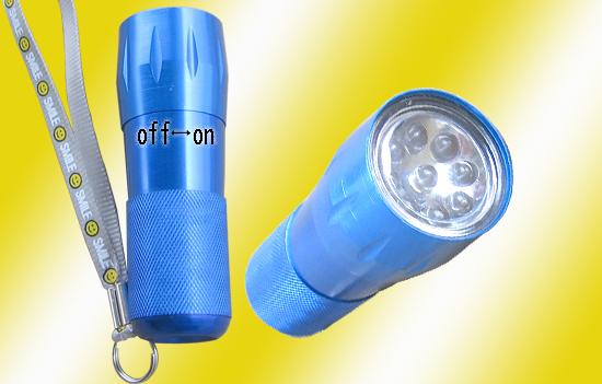 LED FLASHLIGHT5