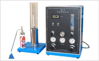 Oxygen Test Instrument