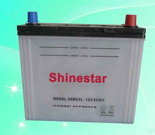 Sell high quanlity NS6012V45AH Dry Car Battery