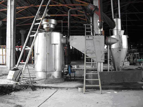 High Efficiency  Coal Gasifier