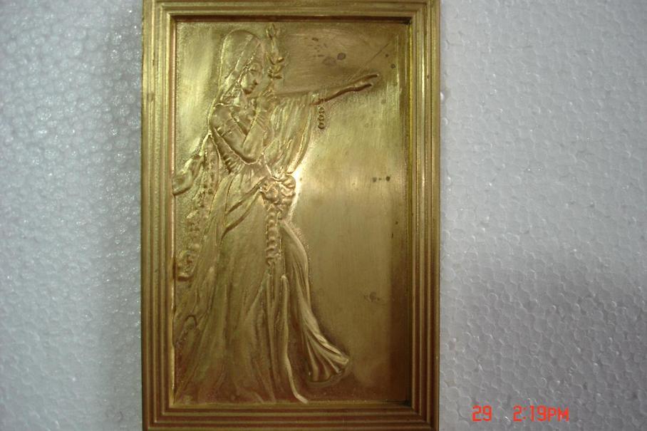 Mould Engraver