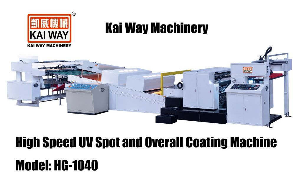 High Speed UV Spot and Overall Coating Machine