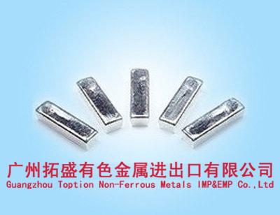 indium,ITO,tungsten,selenium,copper,rare earth oxide