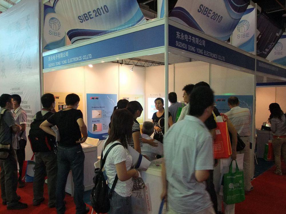 InfoShow-ShangHai 2010