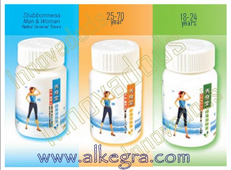 pastillas para rebajar pastillas chinas para adelgazar