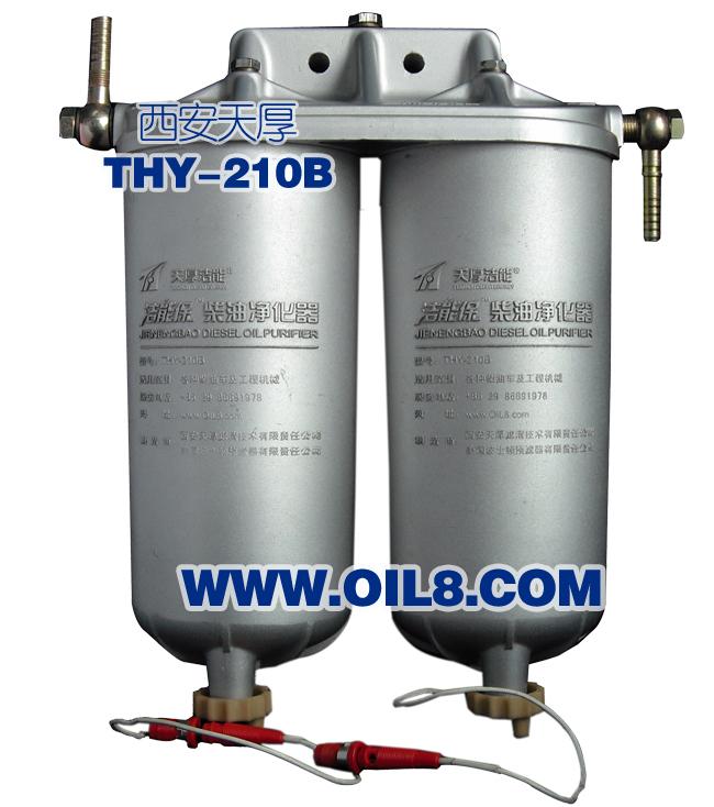 THY-210B diesel particulate pre-filters