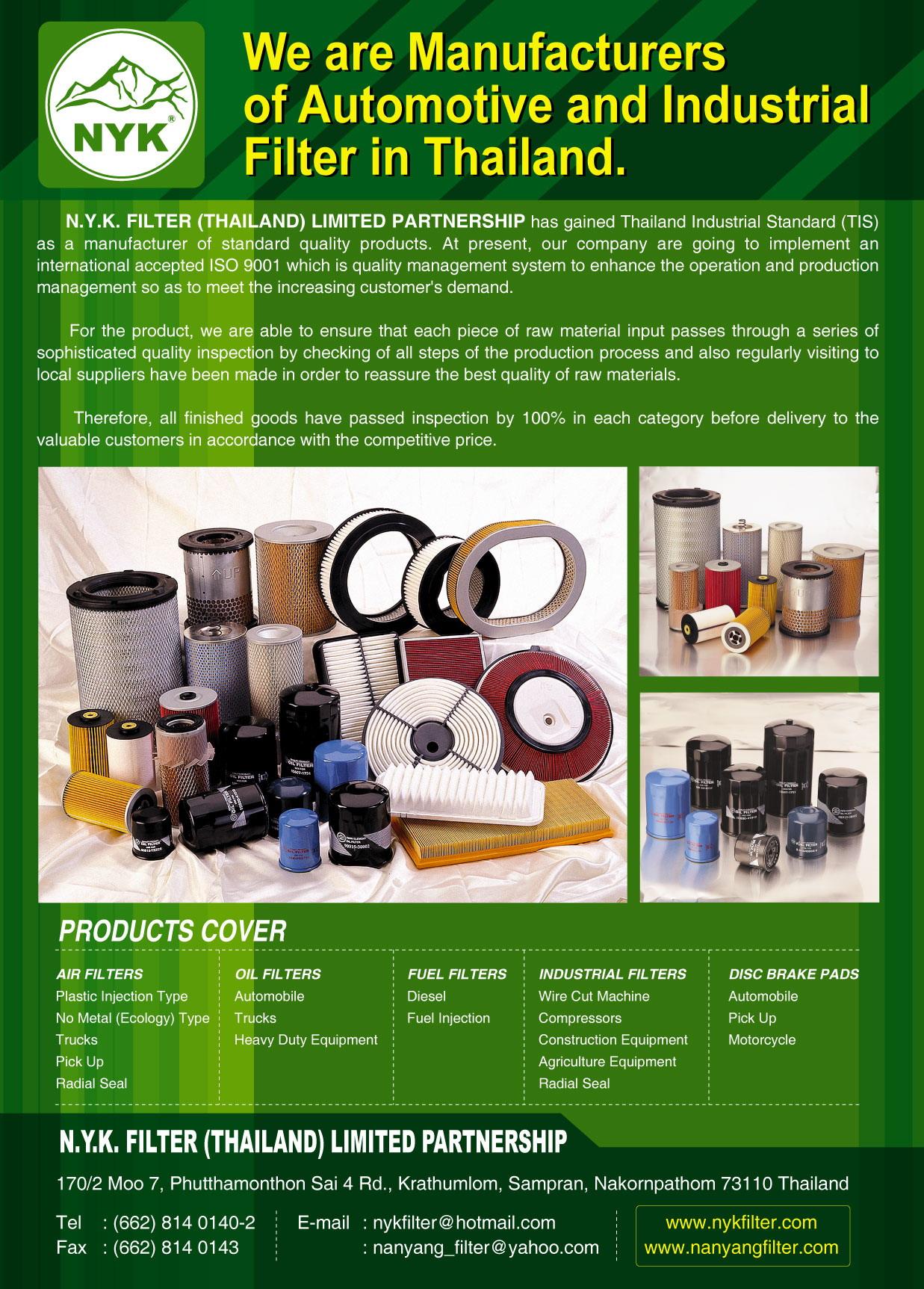 Air Filter  Oil Filter  Fuel Filter