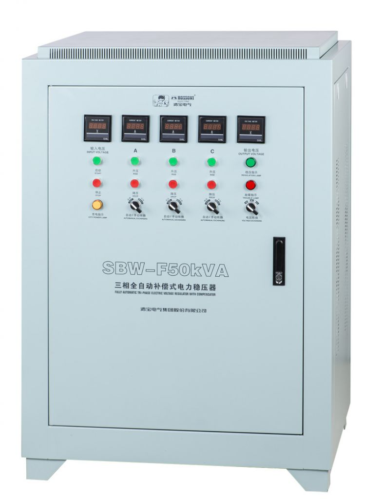 SBW series Three-Phase Full-Automatic Compensated Voltage Stabilizer