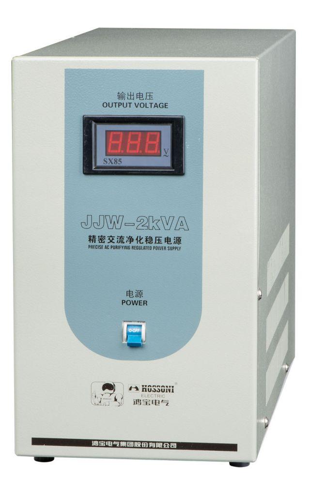 JJW series Precision Purified  AC Voltage Stabilizer